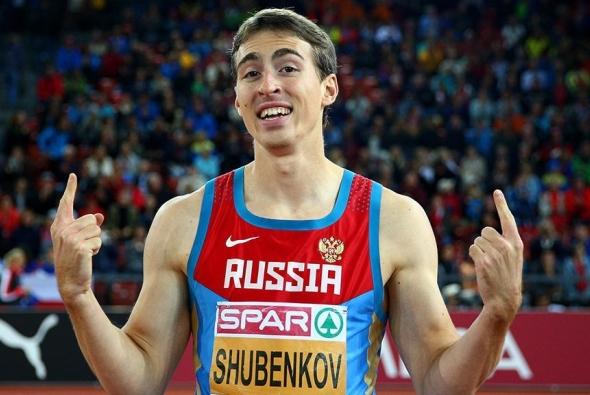 Фото: sportbox.ru