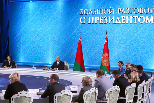 Фото:Николай Петров / БелТА / ТАСС
