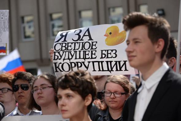 ba03e265d63b Антикоррупционные акции 12 июня в городах России. Фотогалерея ...