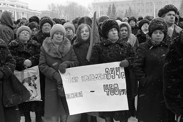 Фото:Дмитрий Коробейников/РИА Новости