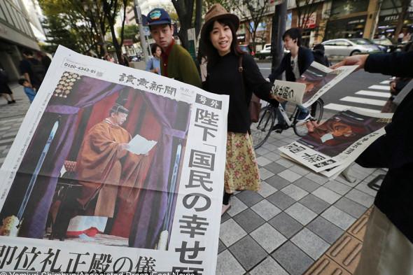 Фото:Yomiuri Shimbun / AP / East News