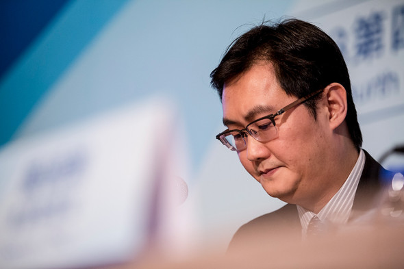 Ма Хуатэн, глава телекоммуникационной корпорации Tencent.