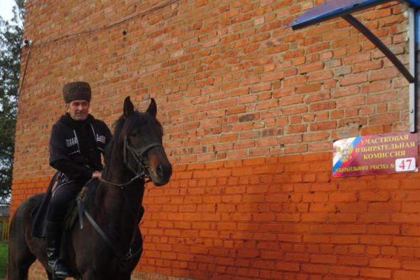 Фото: admin-koshehabl.ru