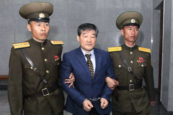 Фото: Kim Kwang Hyon / AP
