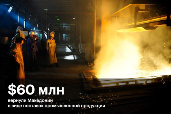 Фото:Ognen Teofilovski / Reuters