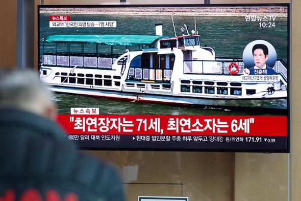 Фото: Jeon Heon Kyun / EPA / ТАСС