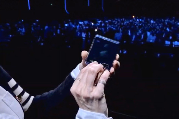 Фото:скриншот презентации Samsung