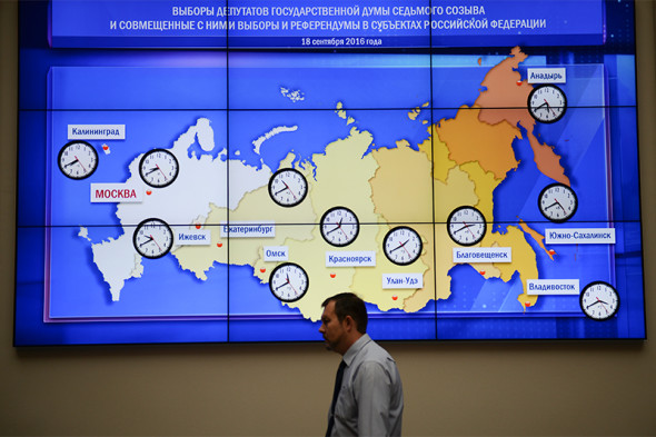 Фото:Евгений Одиноков/РИА Новости