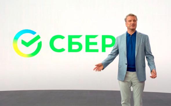 Фото:sber.ru