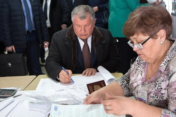 Фото: Пресс-служба «Роснефти» / ТАСС