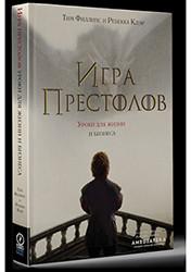 Фото: olbuss.ru