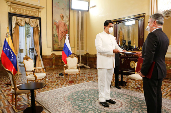 Фото: Miraflores Palace / Reuters