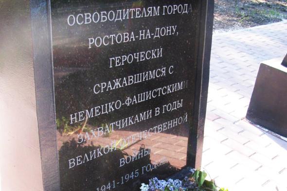 Фото:личная страница Юлии Налбандян в «Вконтакте»