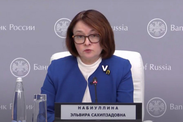 Фото:Банк России / Youtube