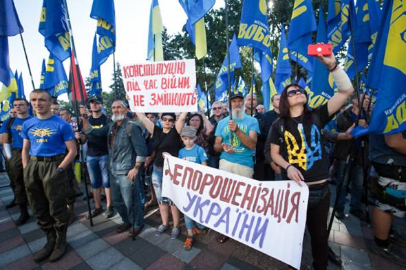 Фото:ИнА «Украинское фото»