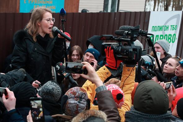 Акция протеста у мусорного полигона «Ядрово»