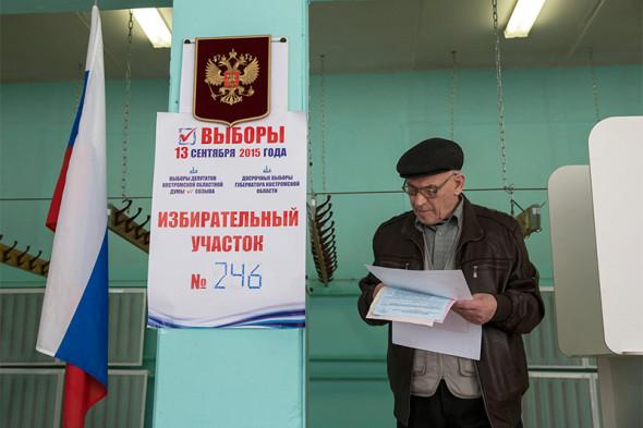Фото:Николай Асмоловский для РБК