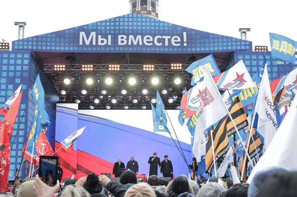 Фото:Владислав Шатило/РБК
