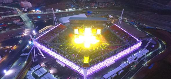 Олимпийский стадион Пхёнчхана