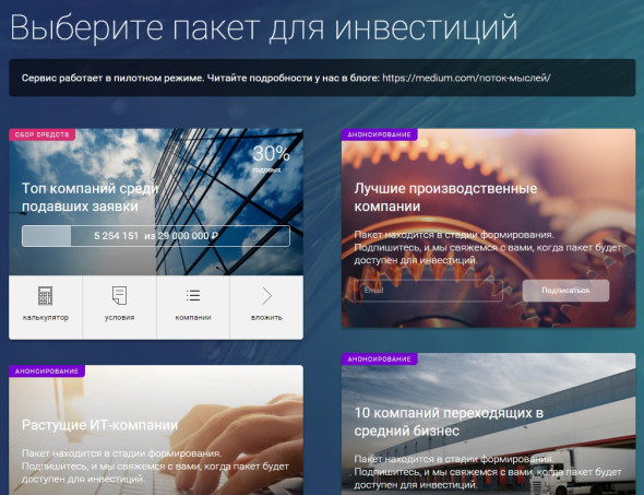 банк сибирский заявказаймы в спб станция метро купчино адреса