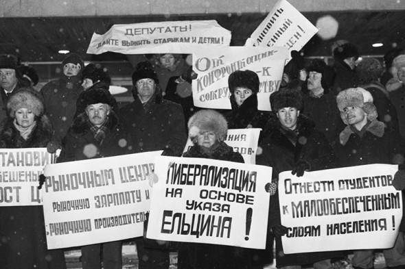 Фото:Седельников Анатолий/ТАСС