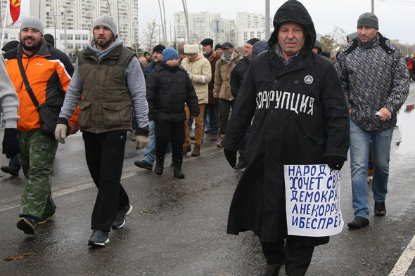 Фото:Антон Сергиенко/РБК