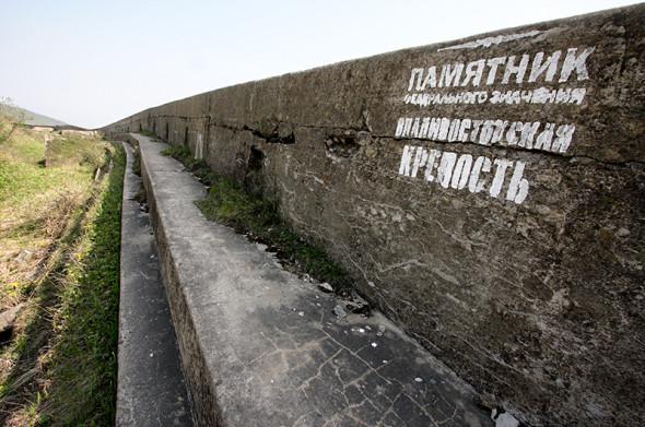 Фото:Виталий Аньков/РИА Новости