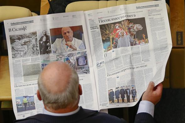 Фото:Александра Мудрац/ТАСС