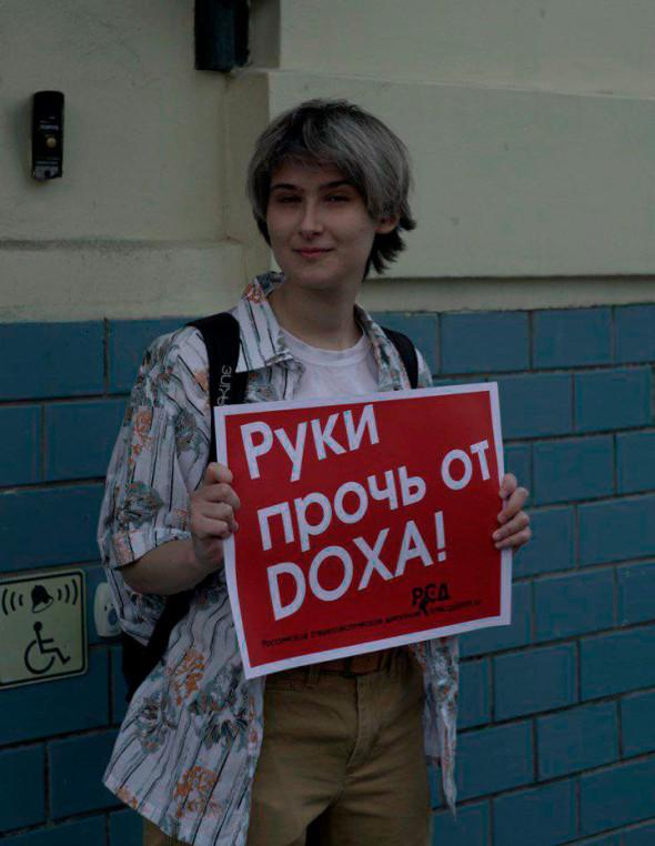 Фото:Алина Юнусова / DOXA