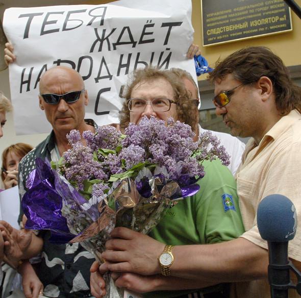 Мавроди выходит на свободу, май 2007 года