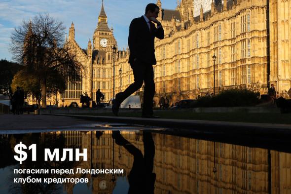 Фото:Luke MacGregor / Bloomberg