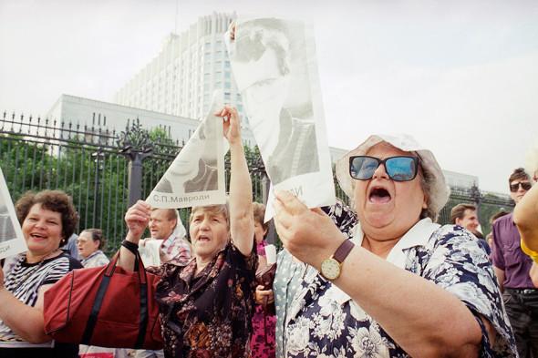 Акция протеста вкладчиков МММ в августе 1994 года