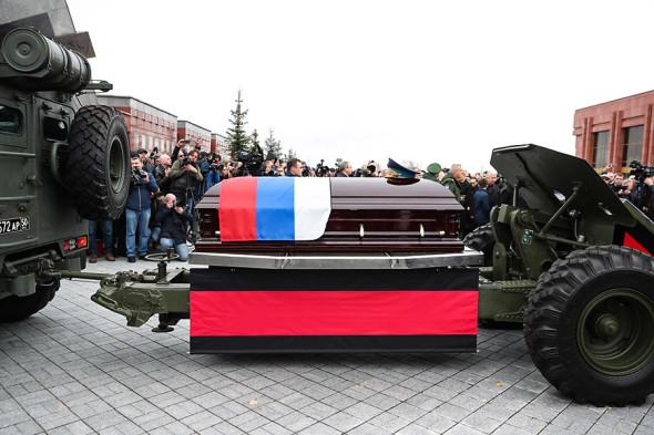 https://s0.rbk.ru/v6_top_pics/resized/590xH/media/img/8/37/755711368717378.jpg