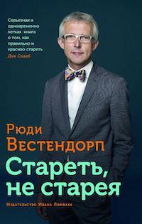 Фото:Издательство Ивана Лимбаха
