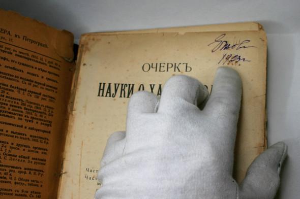 Фото:avito.ru