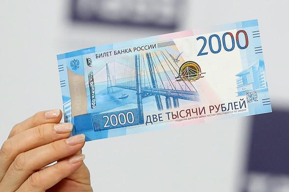 Фото которое нарисовано на деньгах