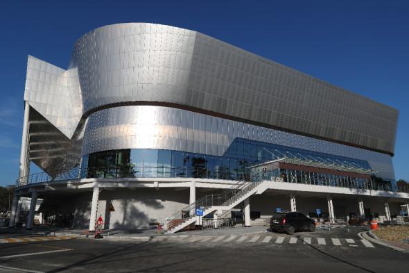Спортивная арена Университета Квандон