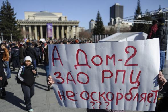 Митинг в поддержку оперы Р.Вагнера «Тангейзер» у здания Новосибирского театра оперы и балета, 5 апреля 2015 года