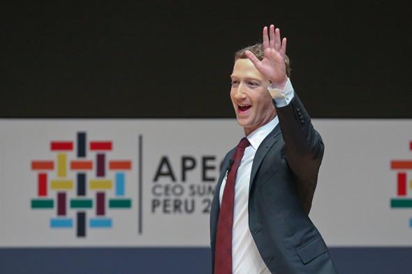 Фото:Esteban Felix/AP