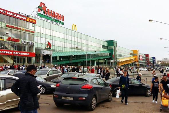 ТЦ «Ашан Сити» на Щелковском шоссе