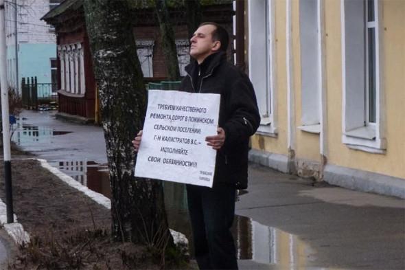 Фото:yabloko.ru