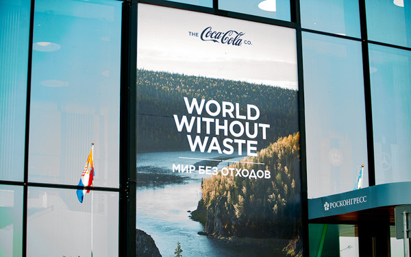 Фото:coca-cola.ru