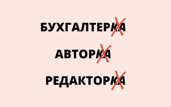 Фото:Карина Руденок