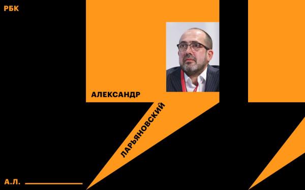 Фото:Илья Смирнов / Росконгресс
