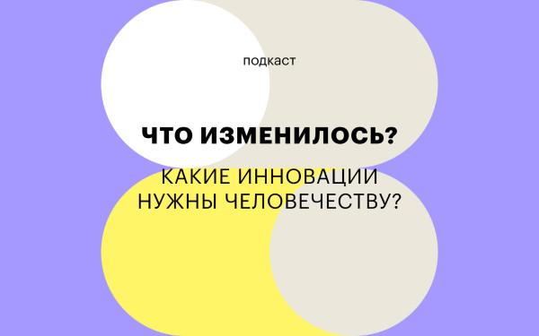 Фото:РБК Тренды