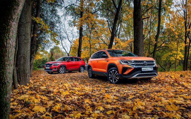 Красно-желтые дни. Volkswagen Taos против Kia Seltos