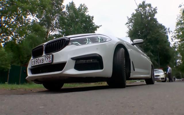 ГИБДД показала 249-сильный седан BMW для скрытого патрулирования дорог