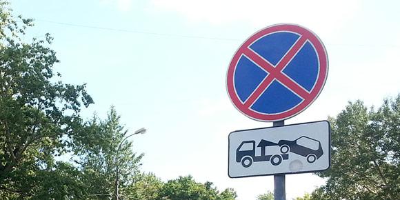А вот теперь действительно сложный вопрос. Во время ЧМ-2018 сразу на нескольких улицах запретят парковаться. В их число попала и Кооперативная улица. Какой столичный стадион находится рядом?