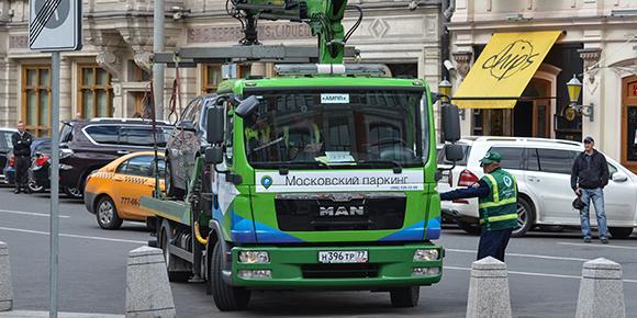 Знаете, с каких улиц в центре города чаще всего эвакуируют машины?