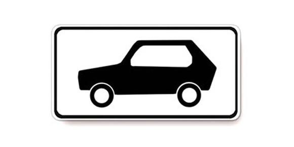 Закрепим предыдущий вопрос: а вот эта табличка подразумевает какой транспорт?
